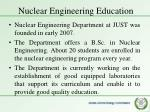 nuclear engineering education