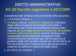 diritto amministrativo art 50 decreto legislativo n 267 2000