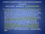estratti giurisprudenza civile particolarmente rilevante art 32 cost art 844 cc legge n 447 1995
