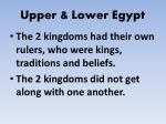 upper lower egypt