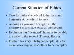 current situation of ethics