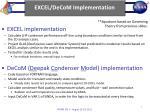 excel decom implementation