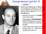 george kennan and the x letter