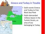 greece and turkey in trouble
