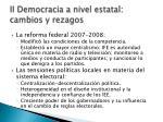 ii democracia a nivel estatal cambios y rezagos1