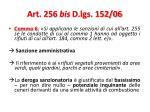 art 256 bis d lgs 152 0610