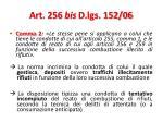 art 256 bis d lgs 152 064