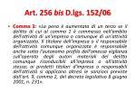 art 256 bis d lgs 152 065