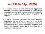 art 256 bis d lgs 152 066