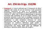 art 256 bis d lgs 152 068