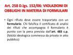 art 258 d lgs 152 06 violazioni di obblighi in materia di formulari