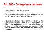 art 260 conseguenze del reato