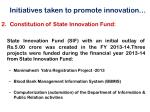 initiatives taken to promote innovation