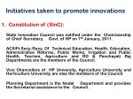 initiatives taken to promote innovations