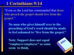 1 corinthians 9 14