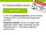 iii implementation issues5