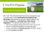 v the ec s proposal2