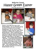 reflection journal happy greek easter thursday 24th april 2014