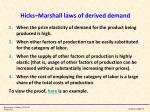 hicks marshall laws of derived demand