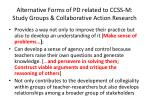 alternative forms of pd related to ccss m study groups collaborative action research