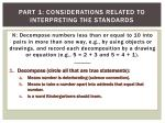 part 1 considerations related to interpreting the standards1