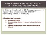 part 1 considerations related to interpreting the standards2
