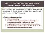 part 1 considerations related to interpreting the standards4