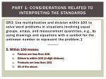 part 1 considerations related to interpreting the standards5