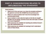 part 2 considerations related to implementing the standards
