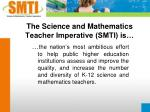 the science and mathematics teacher imperative smti is