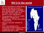 hiv 2 in the world
