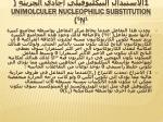 1 unimolculer nucleophilic substitution s n 1