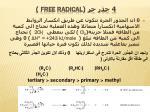 4 free radical