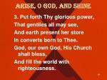 arise o god and shine2