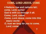 come lord jesus come4