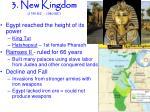 3 new kingdom 1550 bc 1080 bc