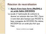 r action de neutralisation3