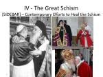 iv the great schism5
