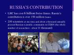 russia s contribution