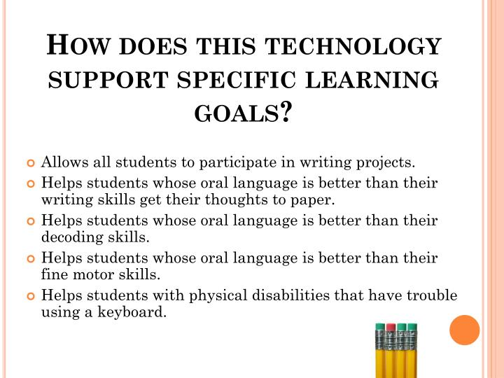How does this technology support specific learning goals?