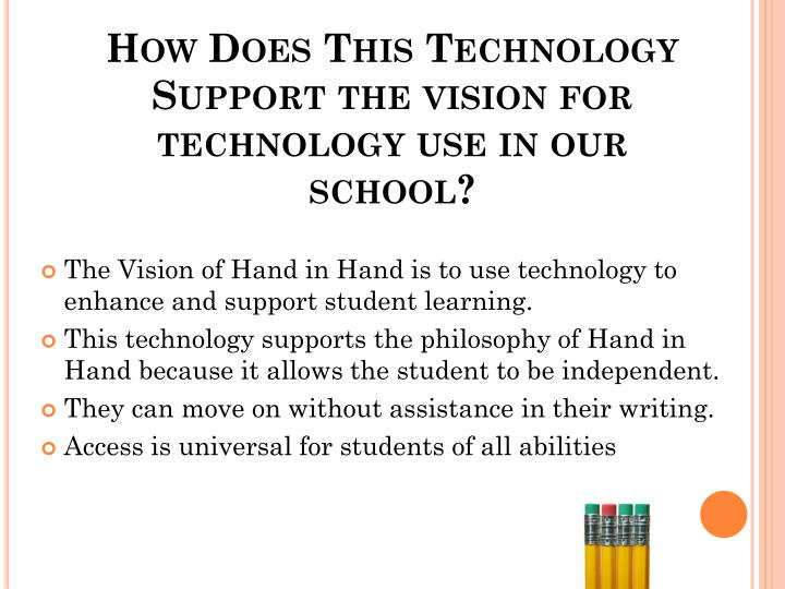 How does this technology support the vision for technology use in our school