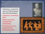what process took athens to a democracy cont