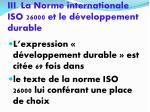 iii la norme internationale iso 26000 et le d veloppement durable