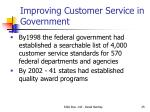 improving customer service in government