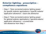 exterior lighting prescriptive compliance equations