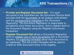 xds transactions 1
