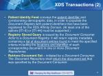 xds transactions 2