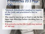 2 chronicles 20 3 page 700