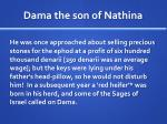 dama the son of nathina