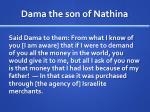 dama the son of nathina1